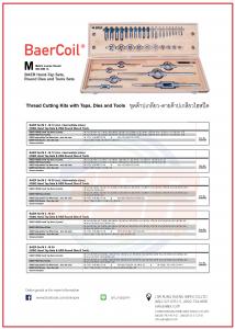 Thread Cutting Kits
