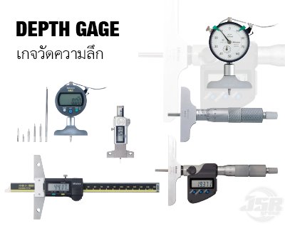 Depth-Gage-Catagory