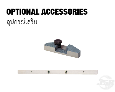 Optional accessories
