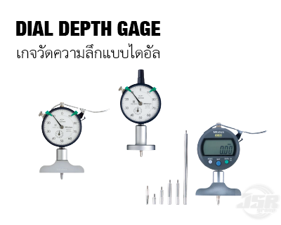 Dial Depth Gages