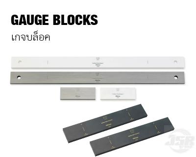 Gauge-block