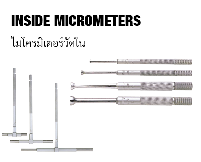 Inside-Micrometer-Catagory