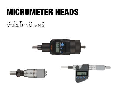 Micrometer-Head---catagory-web