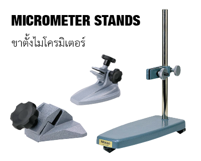 Micrometer-Stands-Catagory