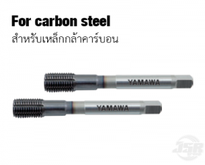 Roll tap for carbon steel