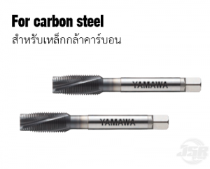 spiral fluted tap for through-carbon steel