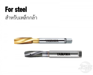 for-stainless-steels-fluted-tap-for-through-hole