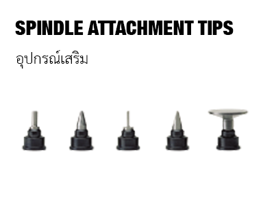 Spindle Attachment Tips