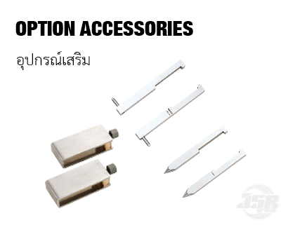 OPTION ACCESSORIES