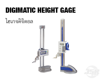 Digimatic Height Gages