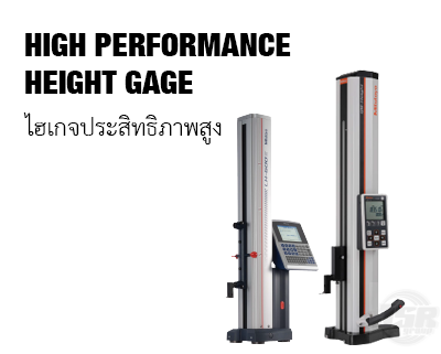 catagory-Height-gage-High-performance