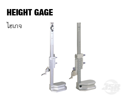 Height-gage