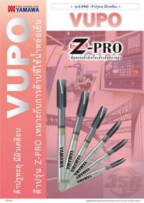 z-pro-VUPO YAMAWA