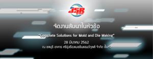 saminar web
