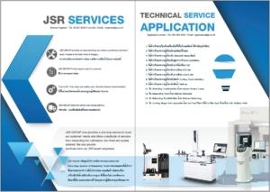 application service