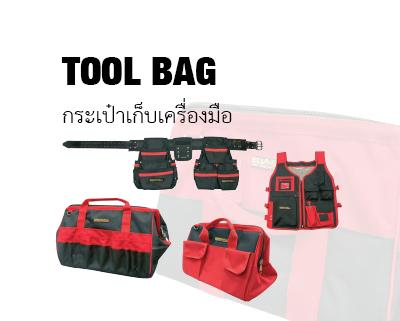 Tools Bags