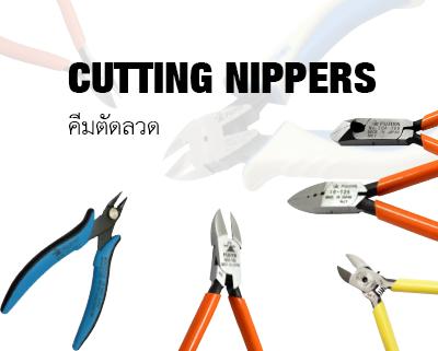 Cutting Nippers