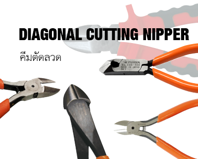 Diagonal Cutting Nippers