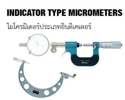 Indicator Type Micrometer