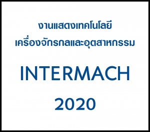 intermach2020cover
